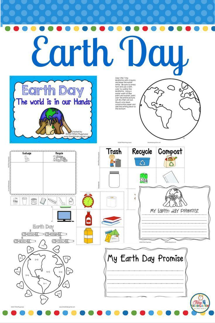 67 best time 4 earth day images on pinterest classroom ideas