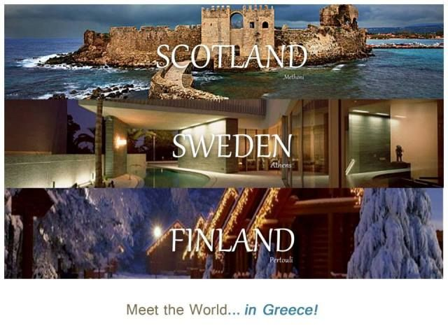 Meet the World.....in Greece!!!
