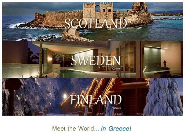 Meet the World.....in Greece!!!