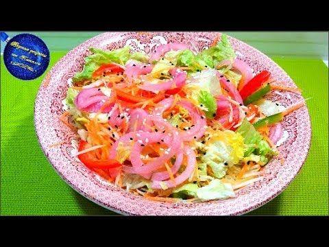 ВКУСНЫЙ САЛАТ ИЗ МАРИНОВАННОГО ЛУКА И ОВОЩЕЙ Потрясающе #вкусный, легкий, хрустящий салат. Вы будете в восторге от такого #салата. Изюминку ему  придает красный #маринованныйлук. #Рецепт очень простой и легкий.