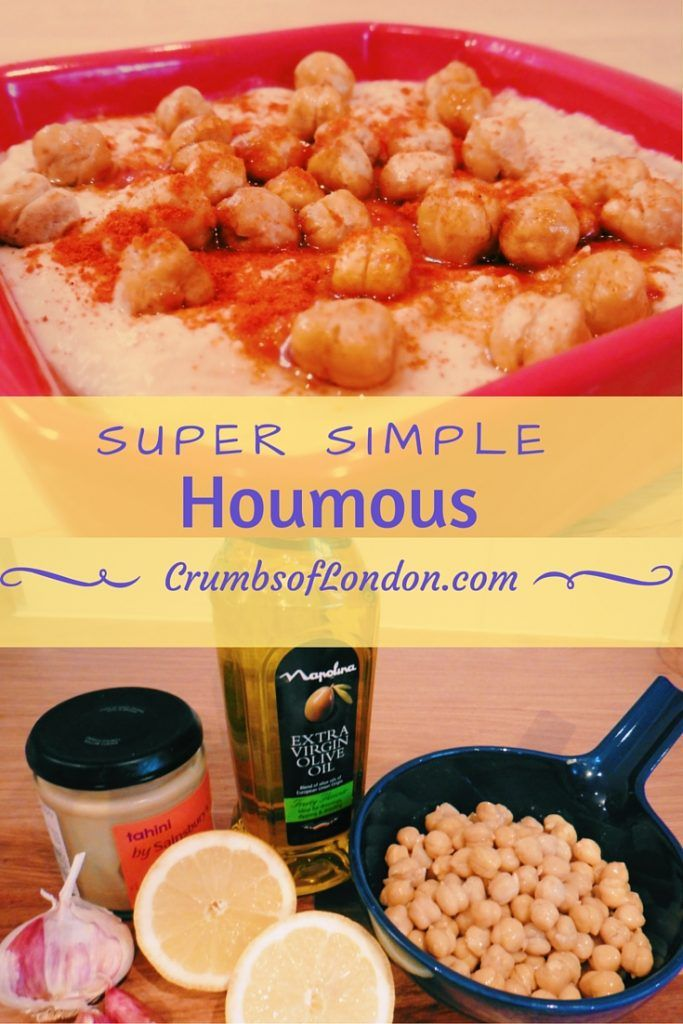 Houmous, hummus, humus… however you spell it, it is always delicious! This recipe shoes you how to make your own simple and delicious houmous / hummus.
