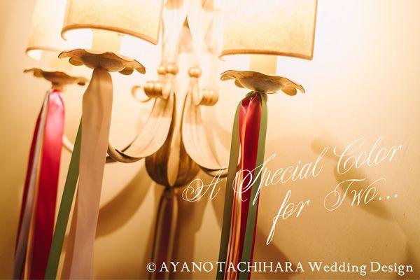 decoration AYANO TACHIHARA Wedding Design
