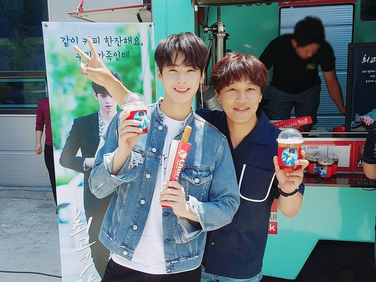 Cha Eun Woo with Cha Tae Hyun