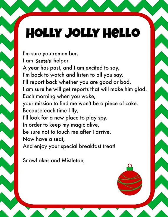 Elf on the Shelf Welcome back Letter // Elf Welcome back Breakfast // Instant Download