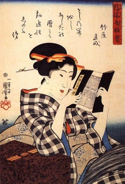 Mujer leyendo,Kuniyoshi Utagawa (1797-1861, maestro japonés del arte del grabado)