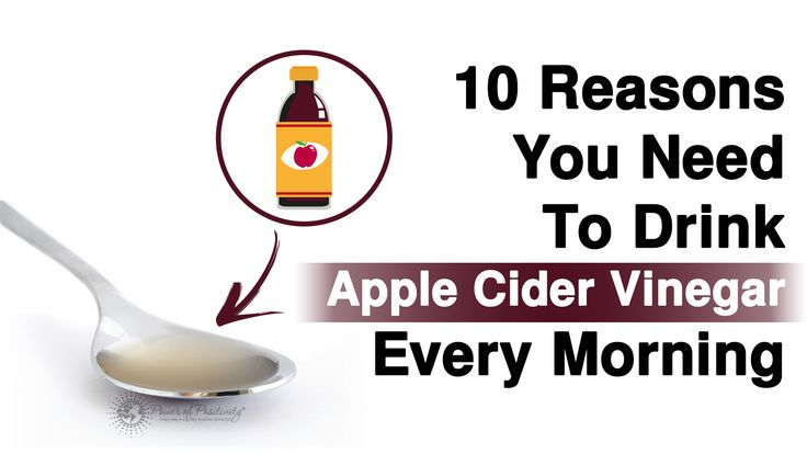 Many scientists now have discovered the incredible healing benefits of apple cider vinegar. Here are 10 reasons you need to drink it every morning...