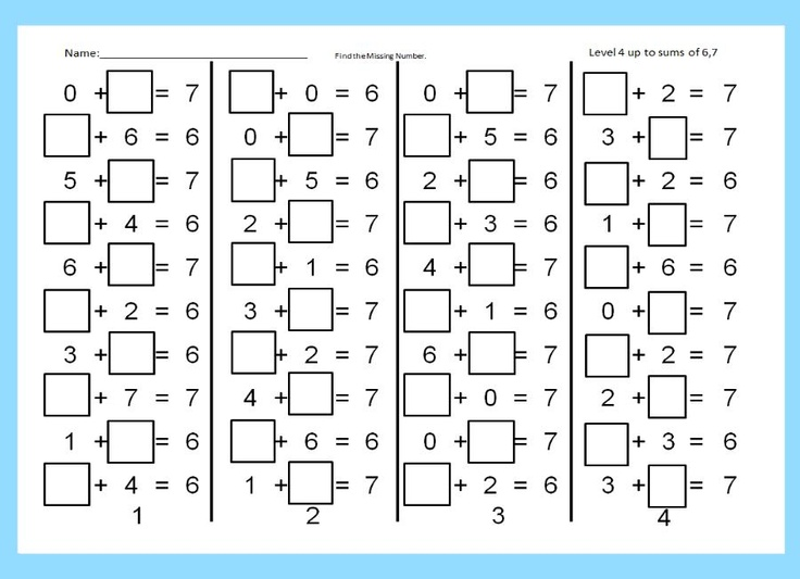 Worksheet 500708 Missing Number Addition Worksheets Addition – Addition Missing Number Worksheets