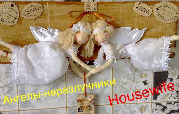 Купить Ангелы-неразлучники золотые и белые. - золотой, ангел текстильный, ангел любви, ангелы неразлучники