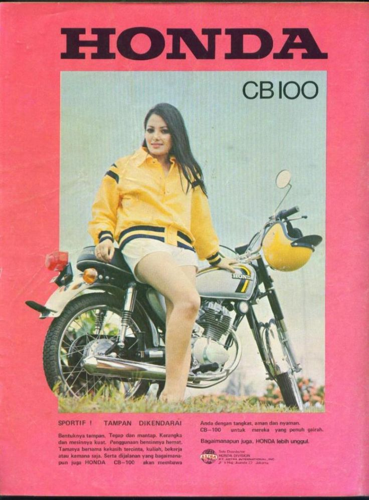 Classic.  This cycle had a cult like following in Bermuda and Jamaica.  Many songs penned about this bike.  CB100.