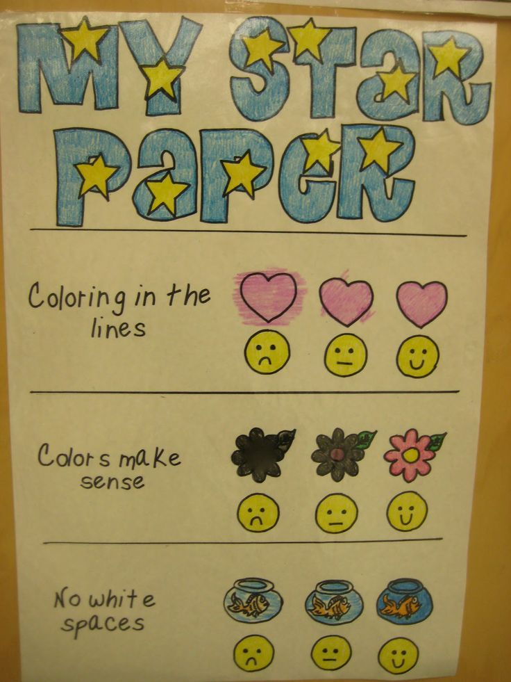 star work: Teaching Kindergarten, Kindergarten Ideas, Kindergarten Smile, Stars Paper, Kindergarten Students, Paper Ideas, Classroom Ideas, Colors Rubrics, Anchors Charts