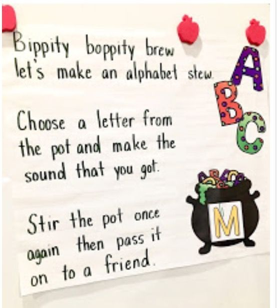 Image result for alphabet poem with halloween witches brew