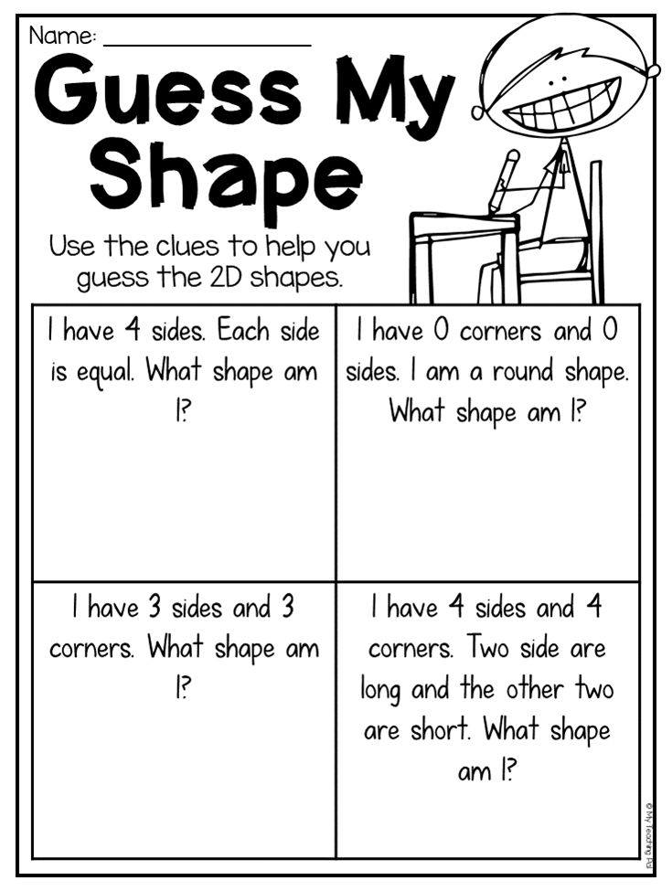 First Grade 2D and 3D Shapes Worksheets   First grade ...
