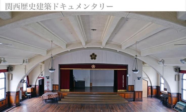 大阪市立精華小学校。大阪ミナミに戦前からある小学校。現在は閉鎖されている。