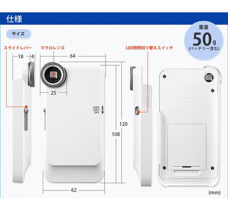 iPhone4S・4マイクロスコープ  (マクロ撮影・ケース型・Pocket Micro)