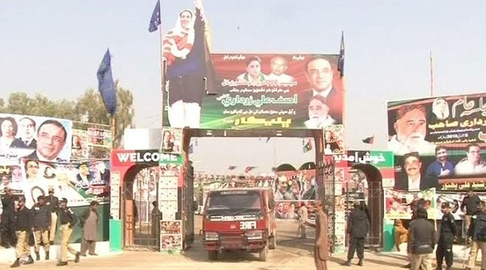 PPP to mark Zulfikar Ali Bhutto?s birth anniversary with rally in Mirpur Khas