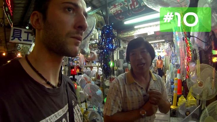 Taipei le quartier de l'électronique - Chasse au trésor