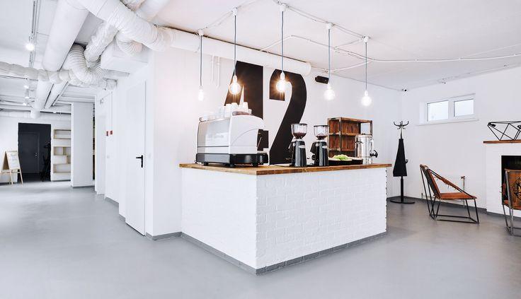 Кофейная зона.