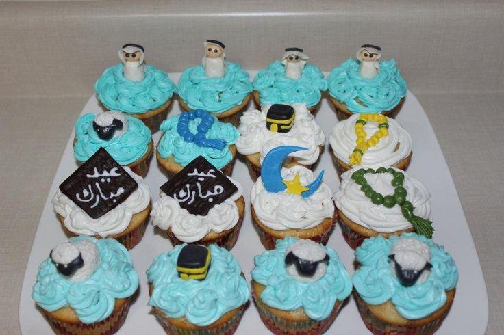 Ramadan Eid cupcake