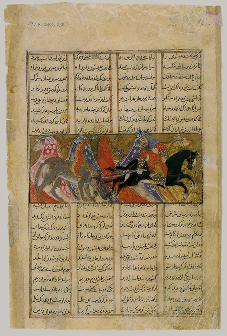 Gushtasp Slays the Rhino-Wolf: From the Gutman Shahnama (Book of Kings) [Iran (probably Isfahan)] (1974.290.23v) | Heilbrunn Timeline of Art History | The Metropolitan Museum of Art