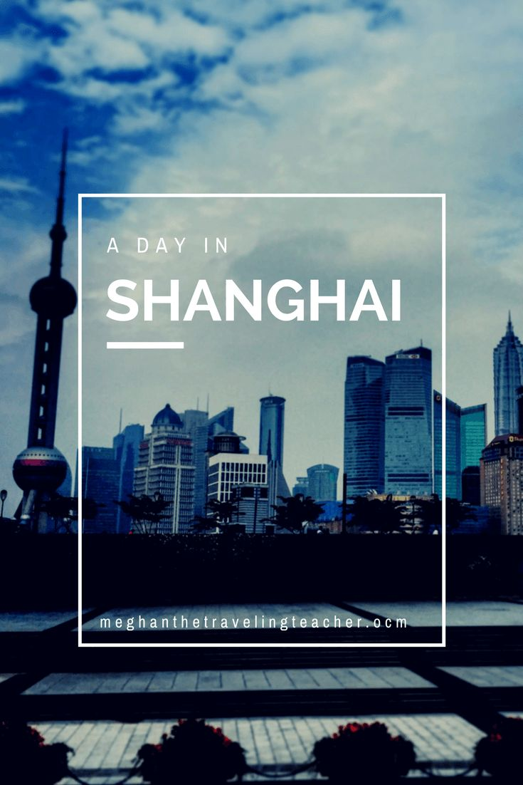 China has so many different incredible cities that you have to visit. One is definitely Shanghai. Here is how to visit Shanghai for a day.