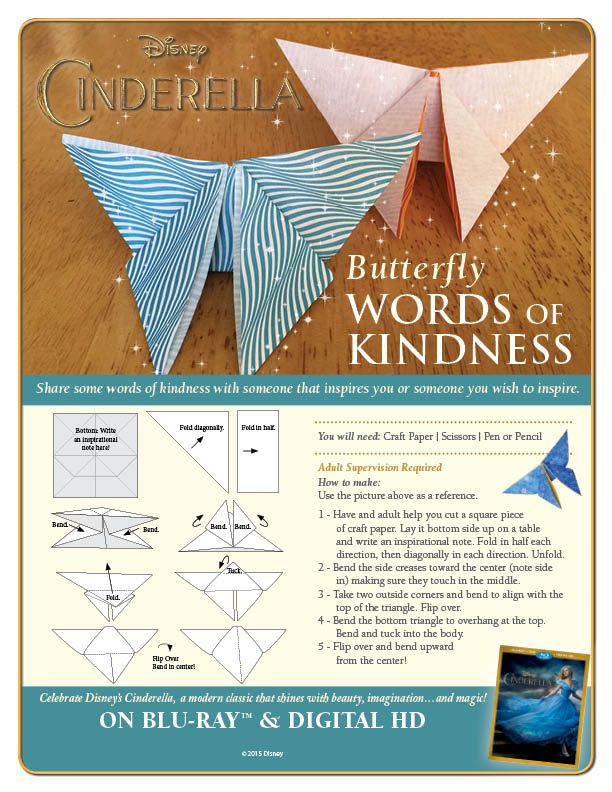 Celebrate Origami Day with these beautiful wish butterflies from Disney's Cinderella.