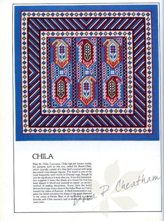 Gallery.ru / Фото #13 - Needlepoint Designs from Oriental Rugs - Dora2012