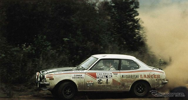 Southern Cross Rally A... Cowan Lancer 1600 GSR (1975)
