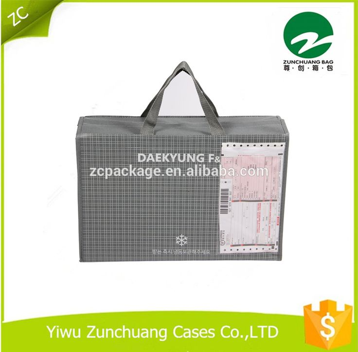 Factory audit eco-friendly cheap promotional and personalized gift non woven bag