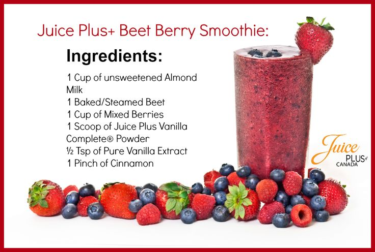 Try the amazing Juice Plus+ Complete Beet Berry Smoothie! #JPComplete #Recipes #healthyeating #nutrition