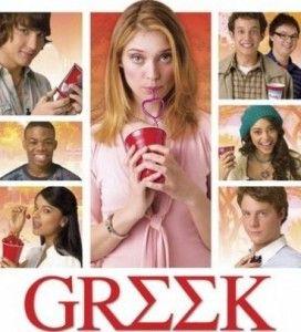 Greek TV Show