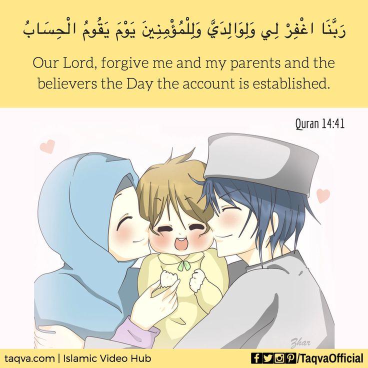"""Rabbana ghfir li wali waalidayya walil mumineena yauma yaqoomul hisaab (Our #Lord, #forgive me and my #parents and the #believers the Day the account is established.)"" #Quran 14:41 #islam #islamic #quotes #quranic #verses #dua #muslim #JudgementDay #muslims #ummah #forgiveness #mercy #religion #prayer #God #Allah #sunnah #taqva"