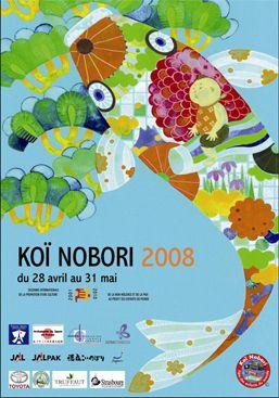 http://img820.imageshack.us/img820/9483/koinobori2008.jpg