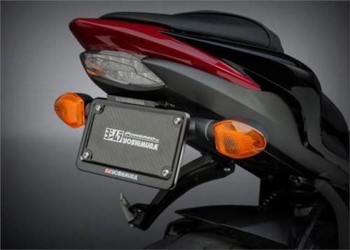 YOSHIMURA-TAIL-TIDY-FENDER-ELIMINATOR-KIT-SUZUKI-GSX-S1000-2015-2016