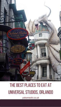 The Best Places to Eat at Universal Studios Orlando, Florida.   A complete guide of where to eat at both Universal parks as well as the City Walk.  Includes the best food in Springfield and the Wizarding World of Harry Potter.   www.yokomeshi.co.uk