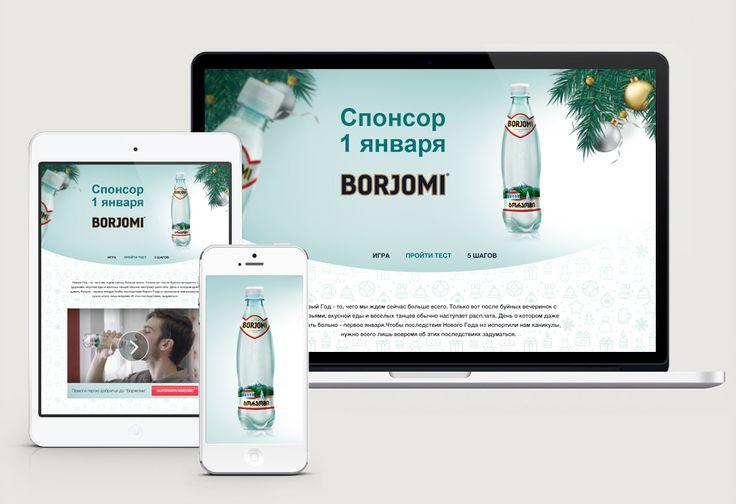 borjomi_1