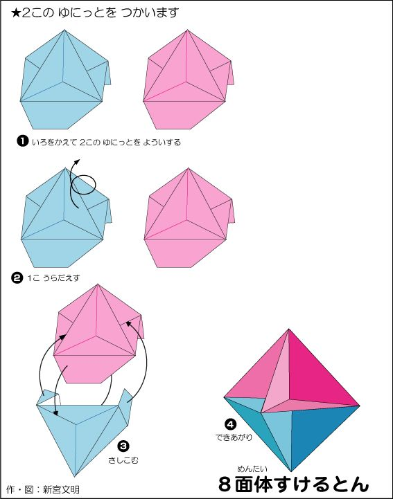 436 best origami i images on pinterest mandalas oragami and origami paper instructions easy origami for kids origami animals easy origami flower easy origami instructions origami flower mightylinksfo Image collections