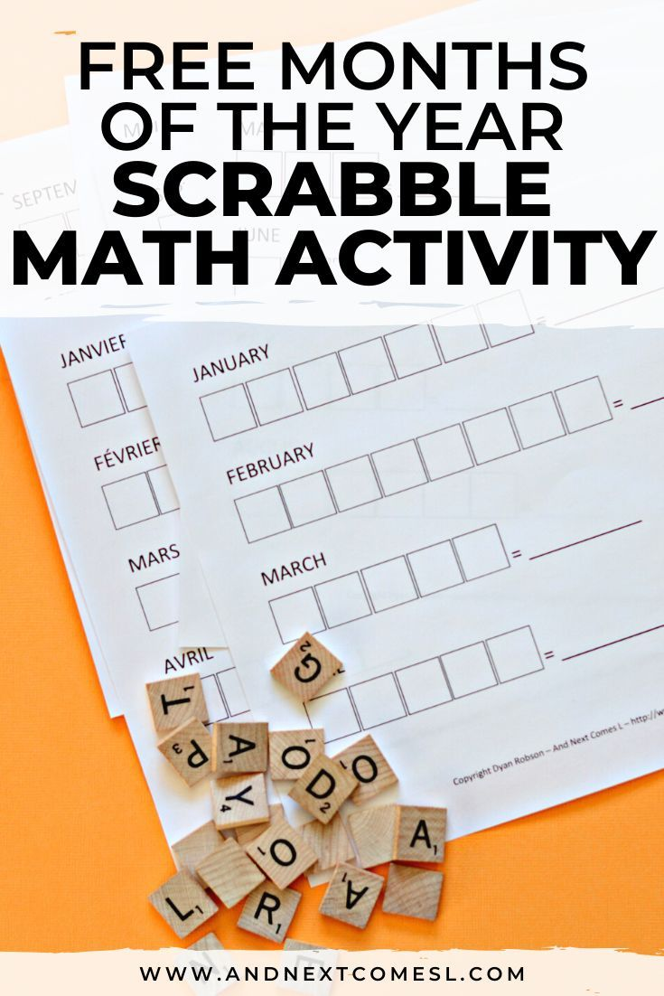Months Of The Year Scrabble Math Free Printable Free Printable Math Worksheets Kids Math Worksheets Free Math Worksheets [ 1102 x 735 Pixel ]