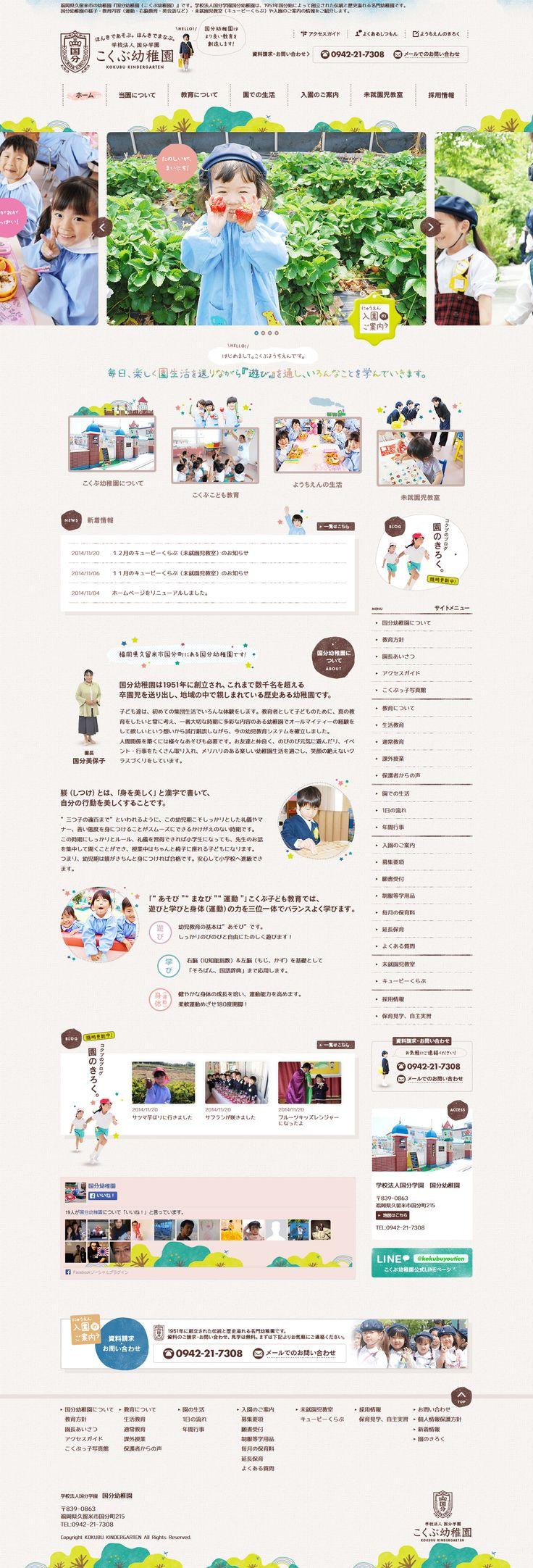 http://kurume.ac.jp/