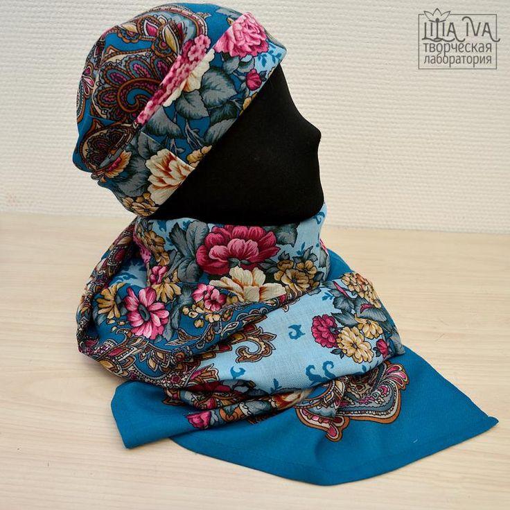Всем известна красота павловопосадских шалей, однако, их можно использовать как прекрасный материал для творчества. Из павловопосадских шалей можно шить различные аксессуары, одежду, сумки, игрушки и многое другое. И результат всегда великолепен. Сегодня я вам предлагаю сшить комплект, состоящий из шапочки и палантина. Итак, нам потребуются: - выкройка шапки; - лоскут павловопосадского платка…