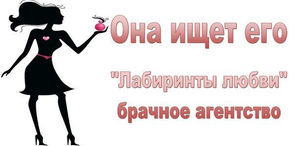 Общительная, бескорыстная, отзывчивая женщина 55/158/75 русская, рак надеется встретить мужч... ~ «Лабиринты любви» брачное агентство / Нижневартовск
