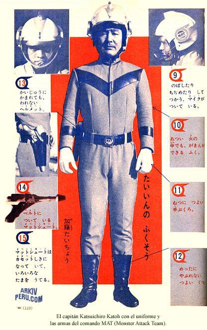 Comando MAT (Ultraman)