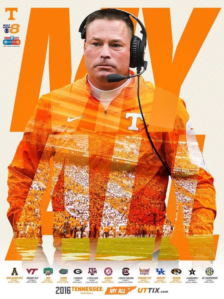 2016 Tennessee Football Poster