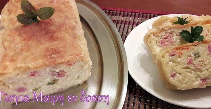 Μακαρονόπιτα φόρμας by Mairh  Υλικά  500 γραμ ΒΡΑΣΜΈΝΑ χοντρά μακαρόνια Νο2  100 γραμ κίτρινο τυρί  150 γραμ φέτα  150 γραμ τυρί κρέμα Φιλαδέλφεια  200 γραμ ζαμπόν  1 πιπεριά σε κυβάκια  1 ποτηράκι του κρασιού γάλα  1 μικρή κρέμα γάλακτος για ζυμαρικά  3 κσ ελαιόλαδο  αλατοπίπερο  1 φύλλο