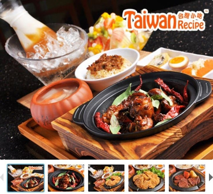 9 best taiwan recipe food drinks images on pinterest taiwan taiwan cooking recipes facebook baking recipes cooker recipes food recipes recipies forumfinder Image collections