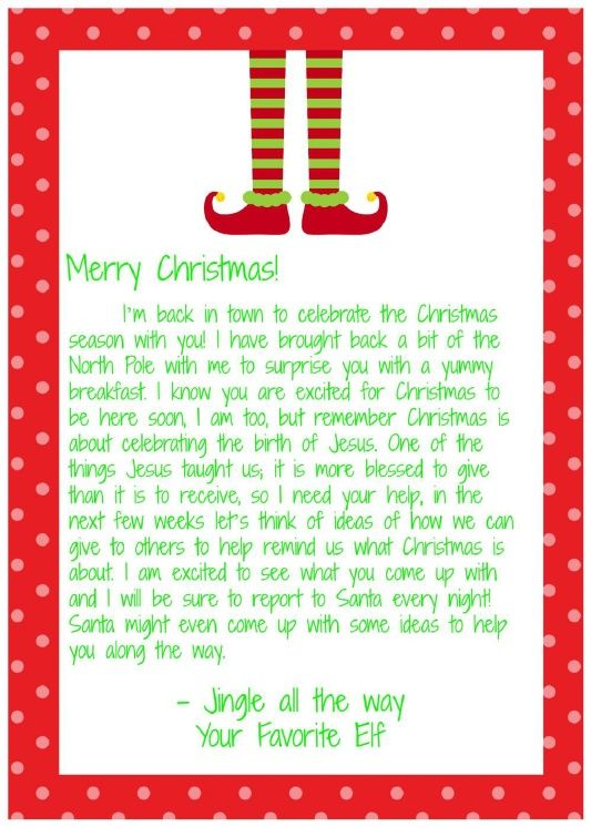 Elf on the shelf welcome back letter. Surprise North Pole Breakfast for your little ones! 5x7