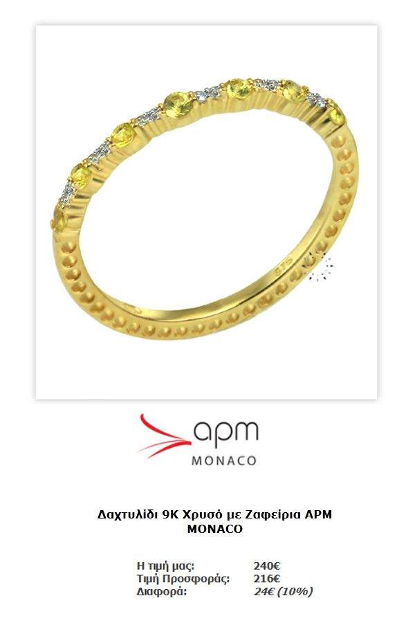 http://www.kosmima.gr/product_info.php?manufacturers_id=66_id=20430