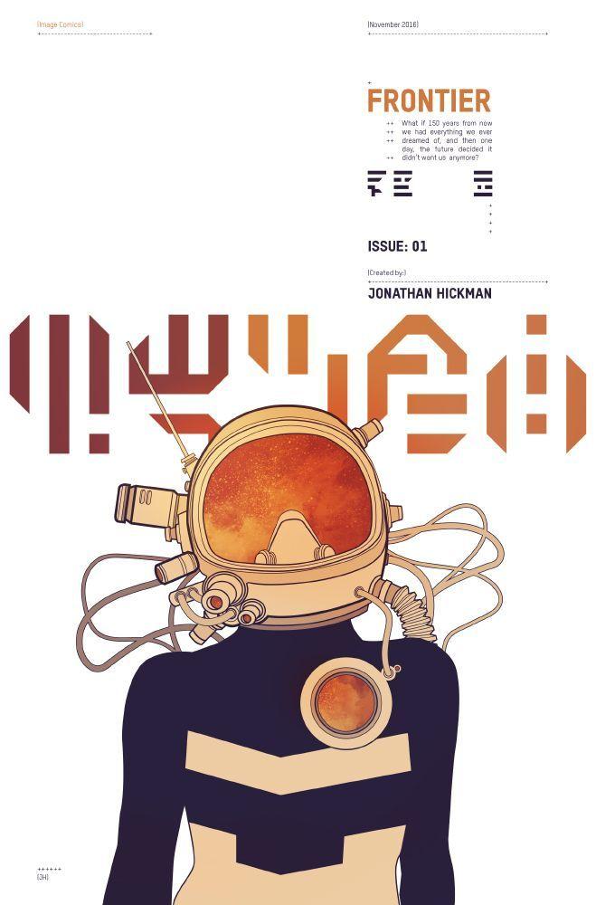 "Jonathan Hickman's new space opera comic book is ""like STAR TREK but…"