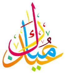 mabrouk eid - Buscar con Google
