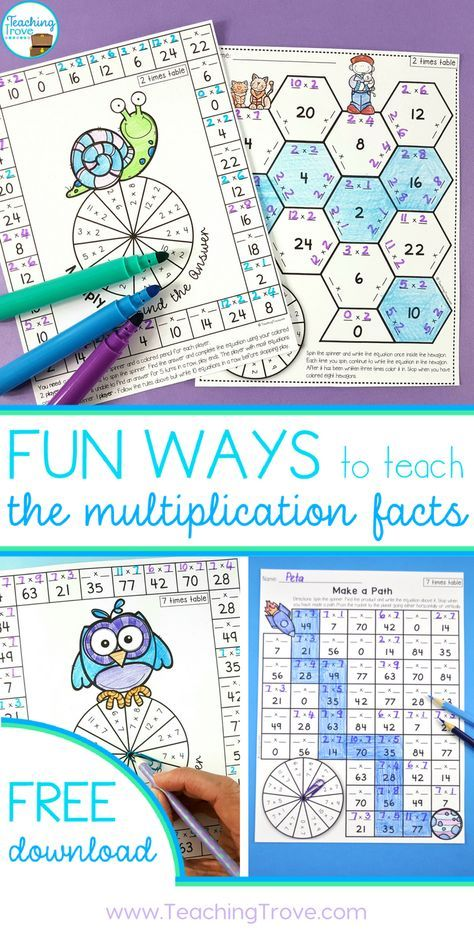 Make learning the multiplication tables fun with this set of multiplication games and activities.
