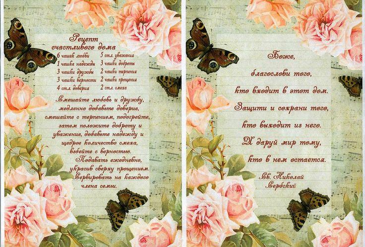 http://www.passionforum.ru/upload/002/u250/080/c4d01017.jpg